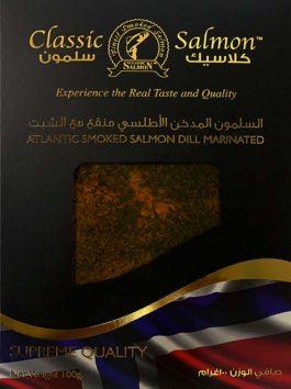 Atlantic Smoked Salmon Dill Marinated